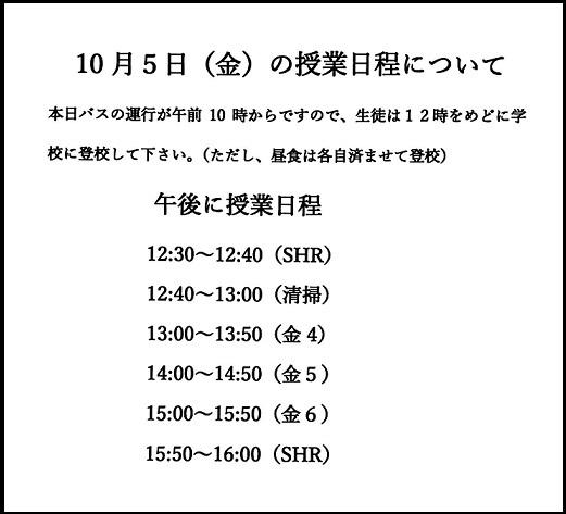 http://www.nahanishi-h.open.ed.jp/IMG_9530.JPG
