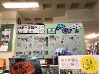 http://www.nahanishi-h.open.ed.jp/heiwa3.jpeg