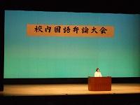 http://www.nahanishi-h.open.ed.jp/itemse/bennronn1.JPG