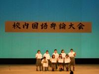 http://www.nahanishi-h.open.ed.jp/itemse/bennronn3.JPG